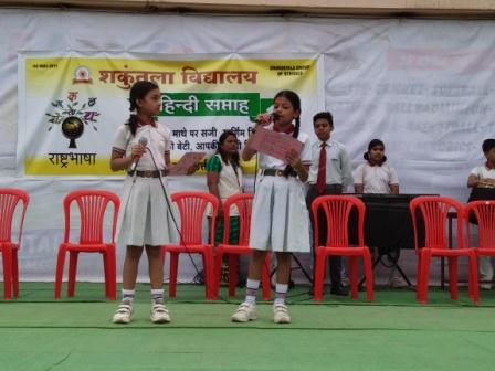 Special Assembly on Hindi Activity